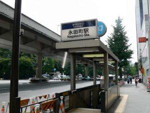 合鍵永田町駅のどこで作成できる...