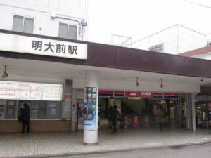 合鍵明大前駅どこでできる?!(...