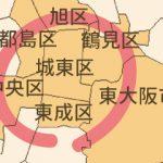 大阪府大阪市城東区で合鍵制作・合鍵制作・ディンプルキー作成・スペアキー作成・鍵複製・純正キーお取り寄せ作成するには必ず鍵本体をご持参ください。