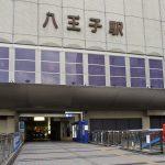 JR八王子駅で合鍵制作・合鍵制作・ディンプルキー作成・スペアキー作成・純正キー作成するには必ず鍵本体をご持参ください。