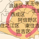 大阪府大阪市阿倍野区で合鍵制作・合鍵制作・ディンプルキー作成・スペアキー作成・鍵複製・純正キーお取り寄せ作成するには必ず鍵本体をご持参ください。