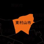 東村山市で合鍵制作・合鍵制作・ディンプルキー作成・スペアキー作成・純正キー作成するには必ず鍵本体をご持参ください。