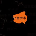 小金井市で合鍵制作・合鍵制作・ディンプルキー作成・スペアキー作成・純正キー作成するには必ず鍵本体をご持参ください。