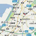 堺市西区で合鍵制作・合鍵制作・ディンプルキー作成・スペアキー作成・純正キー作成するには必ず鍵本体をご持参ください。