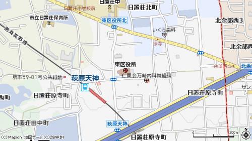 堺市東区で合鍵制作・合鍵制作・ディンプルキー作成・スペアキー作成・純正キー作成するには必ず鍵本体をご持参ください。