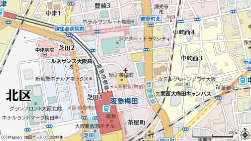 大阪市北区で合鍵制作・合鍵制作・ディンプルキー作成・スペアキー作成・純正キー作成するには必ず鍵本体をご持参ください。