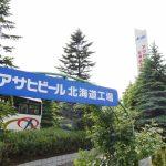 北海道札幌市白石区で合鍵つくる。鍵複製作る。ディンプルキー作る。スペアキー作る。純正キー作る場合には、ネットで検索【俺の合鍵】なら5分で注文完了。