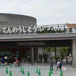 大阪府大阪市天王寺区で合鍵制作・合鍵制作・ディンプルキー作成・スペアキー作成・鍵複製・純正キーお取り寄せ作成するには必ず鍵本体をご持参ください。