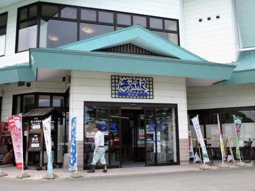 青森県西津軽郡鰺ヶ沢町の周辺で合鍵・スペアキー・ディンプルキー作るなら、店舗に行かなくてもネット注文できる【俺の合鍵】テレビでおなじみ