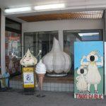青森県三戸郡田子町の周辺で合鍵・スペアキー・ディンプルキー作るなら、店舗に行かなくてもネット注文できる【俺の合鍵】テレビでおなじみ