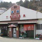青森県下北郡風間浦村の周辺で合鍵・スペアキー・ディンプルキー作るなら、店舗に行かなくてもネット注文できる【俺の合鍵】テレビでおなじみ
