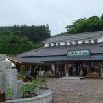 青森県三戸郡三戸町の周辺で合鍵・スペアキー・ディンプルキー作るなら、店舗に行かなくてもネット注文できる【俺の合鍵】テレビでおなじみ