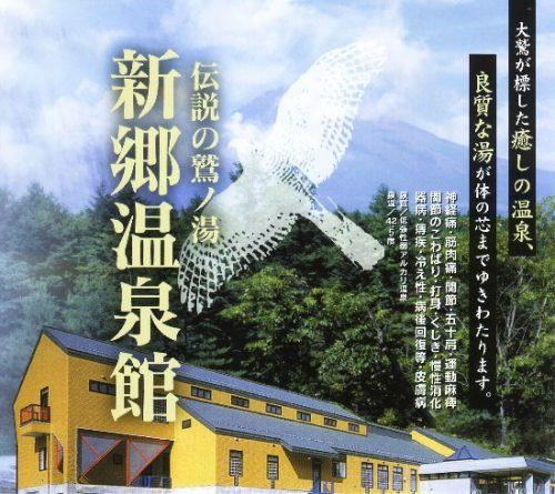 青森県三戸郡新郷村の周辺で合鍵・スペアキー・ディンプルキー作るなら、店舗に行かなくてもネット注文できる【俺の合鍵】テレビでおなじみ