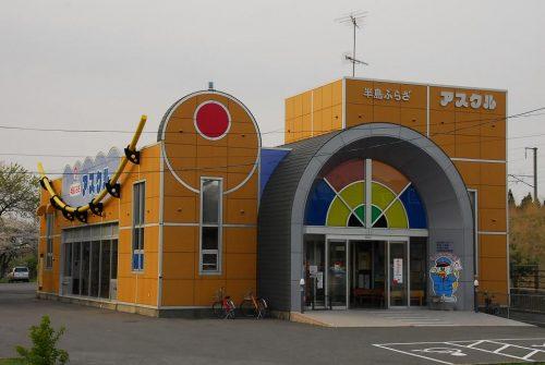 青森県東津軽郡今別町の周辺で合鍵・スペアキー・ディンプルキー作るなら、店舗に行かなくてもネット注文できる【俺の合鍵】テレビでおなじみ