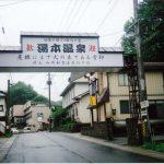 西和賀町周辺で合鍵作成・純正キー作成・スペアキー作成する時には、ネット注文の俺の合鍵へご注文ください。