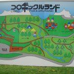 九戸村周辺で合鍵作成・純正キー作成・スペアキー作成する時には、ネット注文の俺の合鍵へご注文ください。