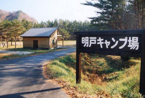 田野畑村周辺で合鍵作成・純正キー作成・スペアキー作成する時には、ネット注文の俺の合鍵へご注文ください。