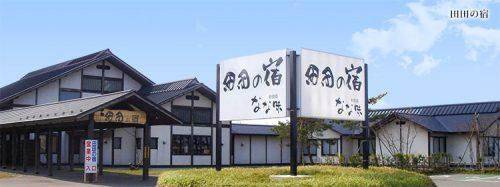 三川町周辺で合鍵作成・純正キー作成・スペアキー作成する時には、ネット注文の俺の合鍵へご注文ください。