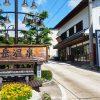 福島県二本松市の周辺で合鍵作成・合鍵お取り寄せをする場合には俺の合鍵が人気!!合鍵ネット注文送料無料俺の合鍵テレビでおなじみ。
