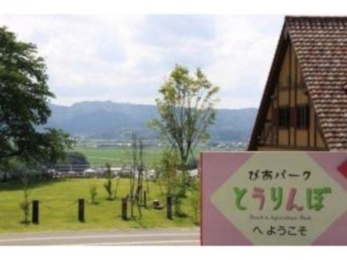 新潟県刈羽郡刈羽村で、ディンプルキーを作りたい、合鍵を作りたい場合には、精度の高い純正の鍵、【新カギ】をご持参してお近くの店舗でお作りください。ネットで注文する間合いには俺の合鍵で注文を。
