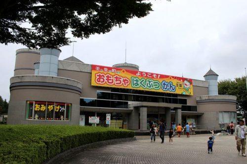 栃木県下都賀郡壬生町で合鍵作成・ディンプルキーを作る場合にはメーカーロゴ刻印の新カギをご持参ください。俺の合鍵