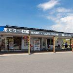 群馬県利根郡昭和村で、ディンプルキーを作りたい、合鍵を作りたい場合には、精度の高い純正の鍵、【新カギ】をご持参してお近くの店舗でお作りください。ネットで注文する間合いには俺の合鍵で注文を。
