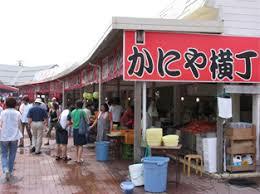 新潟県糸魚川市で、ディンプルキーを作りたい、合鍵を作りたい場合には、精度の高い純正の鍵、【新カギ】をご持参してお近くの店舗でお作りください。ネットで注文する間合いには俺の合鍵で注文を。