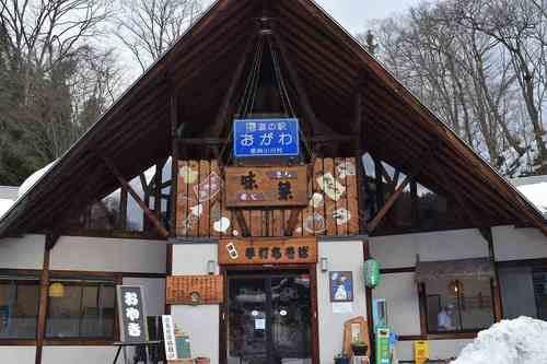 長野県上水内郡小川村で、合鍵作りたい・ディンプルキー作成したい・純正キー作りたい場合には、【俺の合鍵】でも合鍵ネット注文できます。