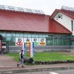新潟県妙高市のどこで作成できるの?!合鍵・ディンプルキーならネット注文俺の合鍵。