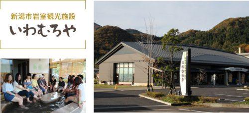 新潟県新潟市西蒲区で、ディンプルキーを作りたい、合鍵を作りたい場合には、精度の高い純正の鍵、【新カギ】をご持参してお近くの店舗でお作りください。ネットで注文する間合いには俺の合鍵で注文を。