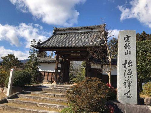 長野県下伊那郡高森町で、合鍵作りたい・ディンプルキー作成したい・純正キー作りたい場合には、【俺の合鍵】でも合鍵ネット注文できます。