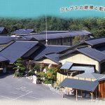 長野県下伊那郡松川町で、合鍵作りたい・ディンプルキー作成したい・純正キー作りたい場合には、【俺の合鍵】でも合鍵ネット注文できます。
