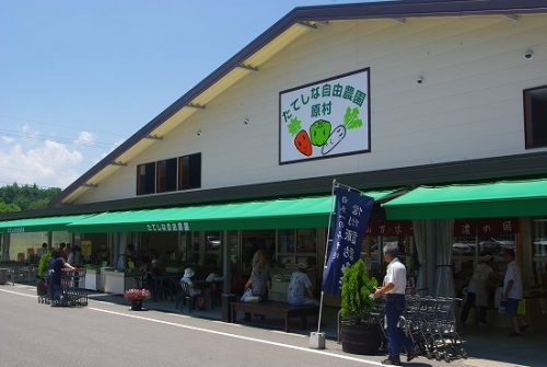 長野県諏訪郡原村で、合鍵作りたい・ディンプルキー作成したい・純正キー作りたい場合には、【俺の合鍵】でも合鍵ネット注文できます。