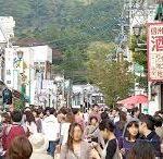 長野県北佐久郡軽井沢町で、合鍵作りたい・ディンプルキー作成したい・純正キー作りたい場合には、【俺の合鍵】でも合鍵ネット注文できます。