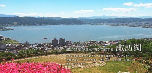 長野県岡谷市で、鍵をなくした、鍵を作りたい・合鍵作成したい場合には俺の合鍵ネットで注文できます。