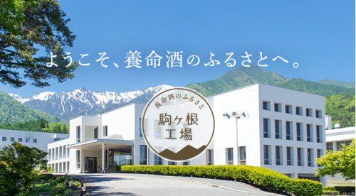 長野県駒ヶ根市で、鍵をなくした、鍵を作りたい・合鍵作成したい場合には俺の合鍵ネットで注文できます。