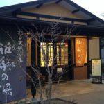 埼玉県北葛飾郡杉戸町で、合鍵作りたい・合鍵作成した・合鍵なくした場合には、ネット注文できる【俺の合鍵へ】テレビでおなじみ
