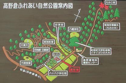 埼玉県比企郡鳩山町で、合鍵作りたい・合鍵作成した・合鍵なくした場合には、ネット注文できる【俺の合鍵へ】テレビでおなじみ