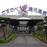 埼玉県春日部市で合鍵作りたい・合鍵無くした・合鍵作成したい場合には、インターネット注文の俺の合鍵へ。