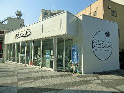千葉県我孫子で合鍵作りたい・合鍵なくした場合には、店舗で作るより早いネット注文【俺の合鍵】。
