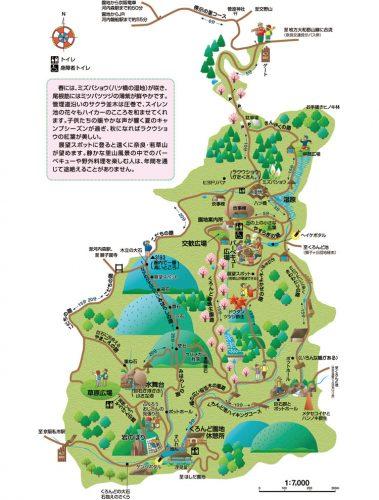 大阪府交野市でもし、合鍵失くしたり、合鍵盗まれたり、合鍵取られたりした場合には、インターネット注文ができる俺の合鍵で注文ください。最短5日でお届けできます。