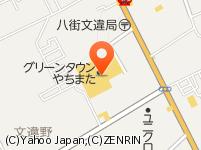 千葉県八街市で合鍵作りたい・合鍵なくした場合には、店舗で作るより早いネット注文【俺の合鍵】。