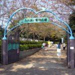 神奈川県相模原市南区で、合鍵作りたい・合鍵失くした・合鍵作成したい場合には俺の合鍵ネットで作成。
