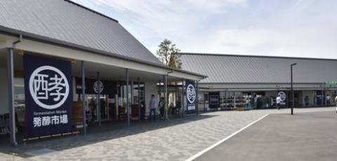 千葉県香取郡神崎町で合鍵作りたい・合鍵なくした場合には、店舗で作るより早いネット注文【俺の合鍵】。