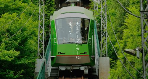 神奈川県伊勢原市で、合鍵作りたい・合鍵失くした・合鍵作成したい場合には俺の合鍵ネットで作成。