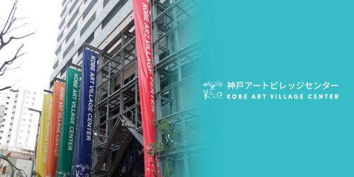 兵庫県神戸市兵庫区の店舗でディンプルキー作成するよりも、ネット注文【俺の合鍵】自宅へ宅配で人気です。