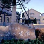 神奈川県秦野市で、合鍵作りたい・合鍵失くした・合鍵作成したい場合には俺の合鍵ネットで作成。