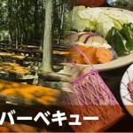 兵庫県三田市、の店舗でディンプルキー作成するよりも、ネット注文【俺の合鍵】自宅へ宅配で人気です。