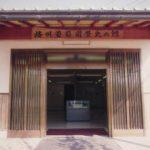 兵庫県加古郡稲美町、の店舗でディンプルキー作成するよりも、ネット注文【俺の合鍵】自宅へ宅配で人気です。