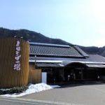 兵庫県宍粟市、の店舗でディンプルキー作成するよりも、ネット注文【俺の合鍵】自宅へ宅配で人気です。